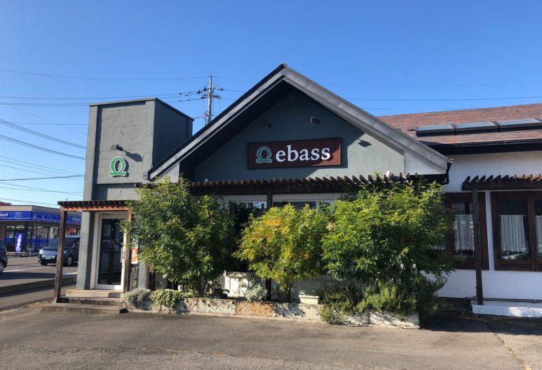 ebass西那須野駅近くオシャレな