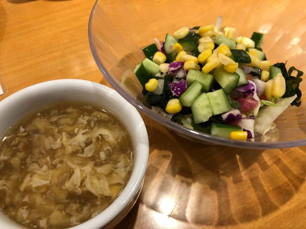 ステーキ宮サラダとスープ